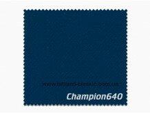 "Сукно ""Champion"" 800 blue"