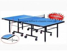 Теннисный стол G-PROFI для закрытых  помещений